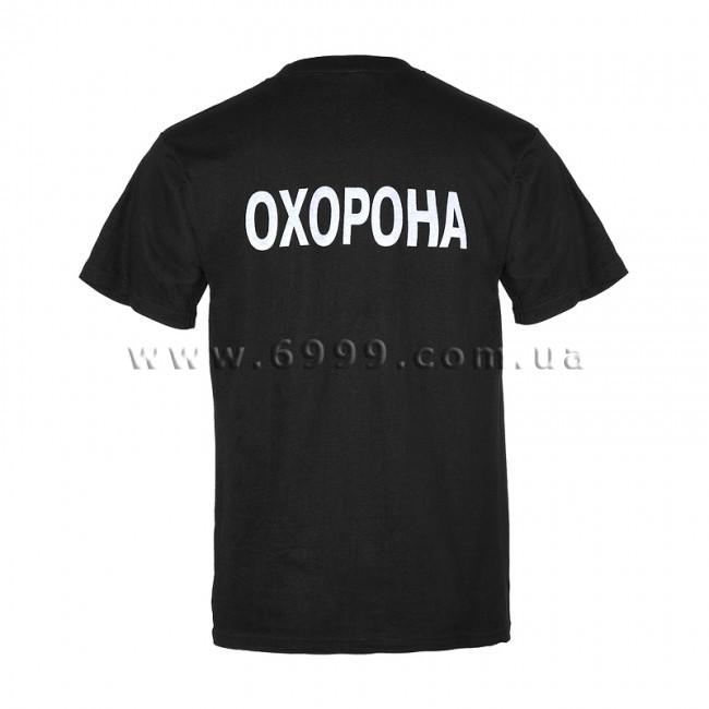 футболка с лого печать